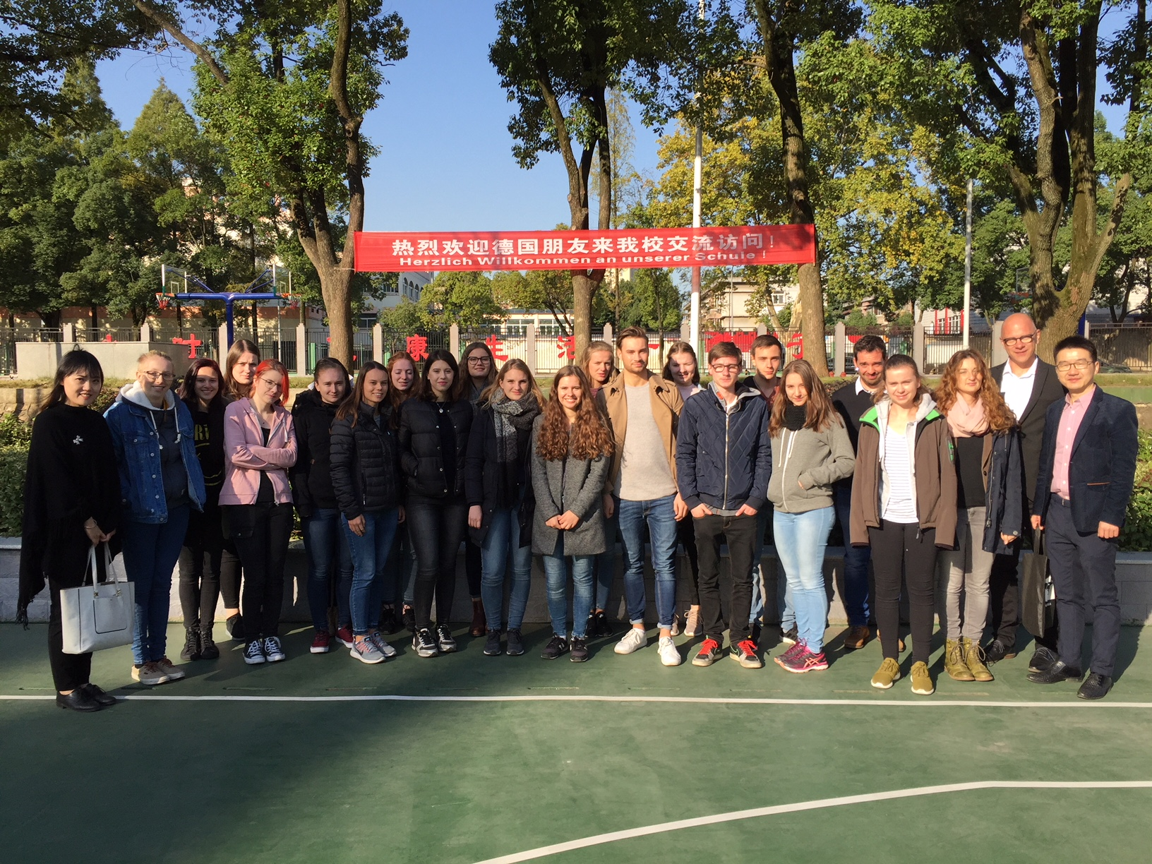 Schüleraustausch mit Wuhan / China